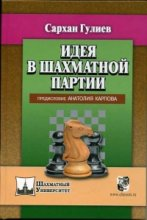 http://www.pogonina.com/images//acpbook15.jpg