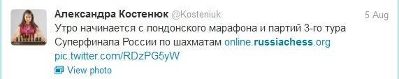 http://www.pogonina.com/images//twit060808.jpg