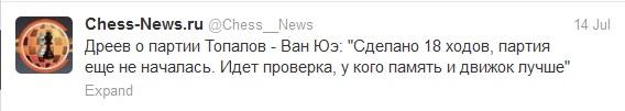 http://www.pogonina.com/images//twit150701.jpg