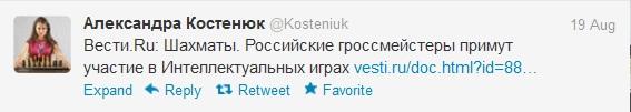 http://www.pogonina.com/images//twit200808.jpg