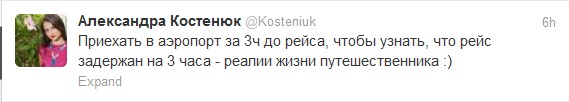 http://www.pogonina.com/images//twit220701.jpg