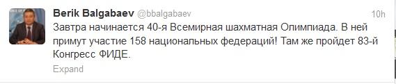 http://www.pogonina.com/images//twit270806.jpg