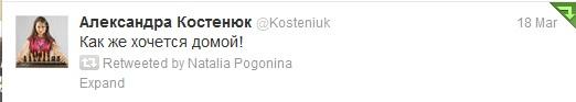 http://www.pogonina.com/images/stories/kostsweethome.jpg