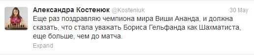 http://www.pogonina.com/images/stories/twit310510.jpg