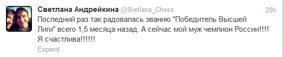 http://www.pogonina.com/images/twit140802.jpg